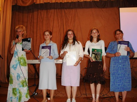 Precept Bible Study Presentation, Crusade, Briceni, June 2006